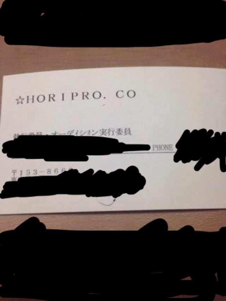 受験で上京中のワイ、芸能事務所に声かけられる
