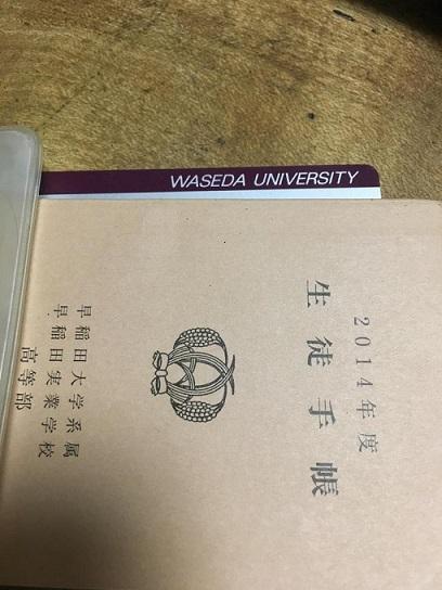 慶應大学の一般受験率wwww